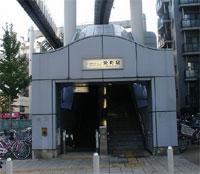 千葉栄町駅