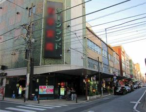 横浜・福富町
