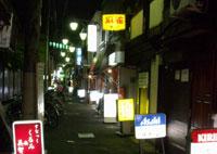 久留米風俗街