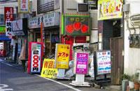 大塚風俗街
