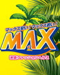 MAX池袋メイン画像