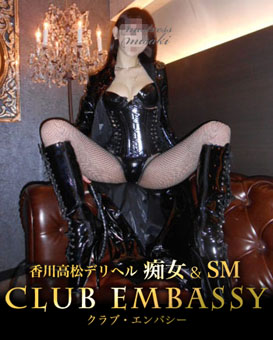 Club-Embassy