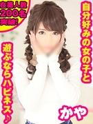 ハピネス東京イベント・ニュース