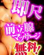 狂乱・淫乱婦人専科 ALWAYS -オールウェイズ-メイン画像