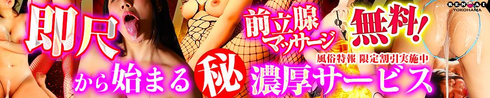 狂乱・淫乱婦人専科 ALWAYS -オールウェイズ-