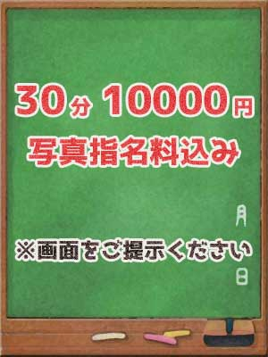 新橋平成女学園メイン画像