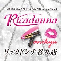 RICADONNA-リッカドンナ-谷九店