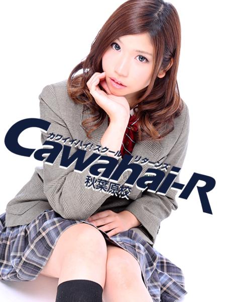 Cawaiiハイ!スクールリターンズ