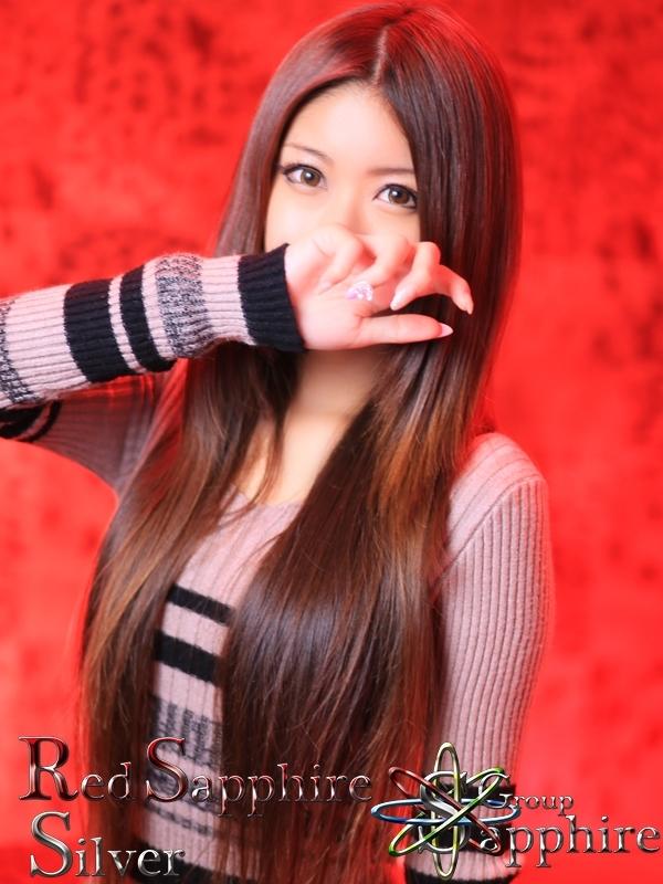 Red  Sapphire(レッドサファイア)