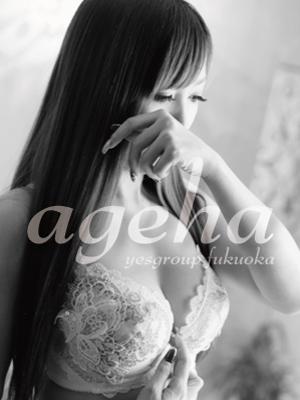 AGEHA-アゲハ-メイン画像