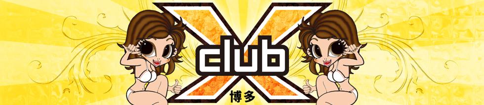 Club X 博多