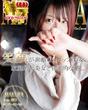 【福岡デリヘル】20代・30代★博多で評判のお店はココです!メイン画像