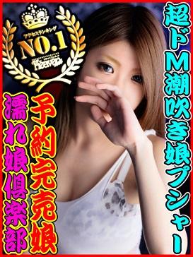 激エロ博多NO.1オプション使いたい放題博多濡れ娘倶楽部メイン画像