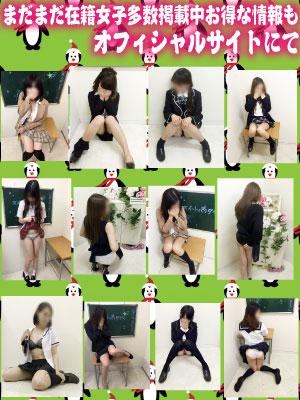 Sweet☆Paradise (スイートパラダイス)メイン画像
