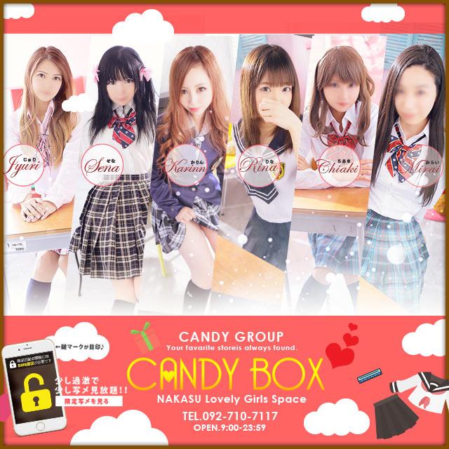 CANDYBOX -キャンディボックス-