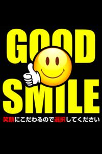 GOOD SMILE-グッド スマイル-