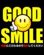 GOOD SMILE-グッド スマイル- 割引