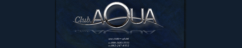 club AQUA -クラブアクア-